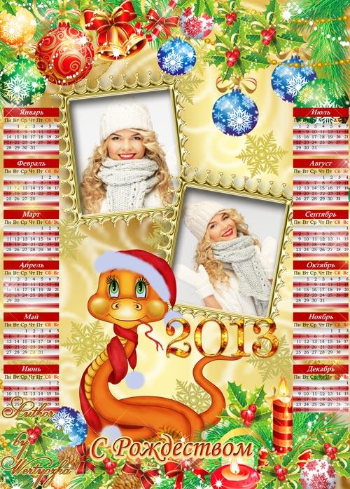 Календарь рамка 2013 - Змея в красной шапке и чудесные игрушки на елке