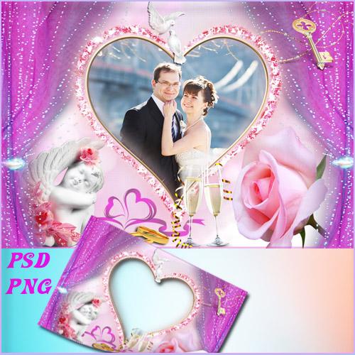 Фоторамка свадебная - Ключи от счастья