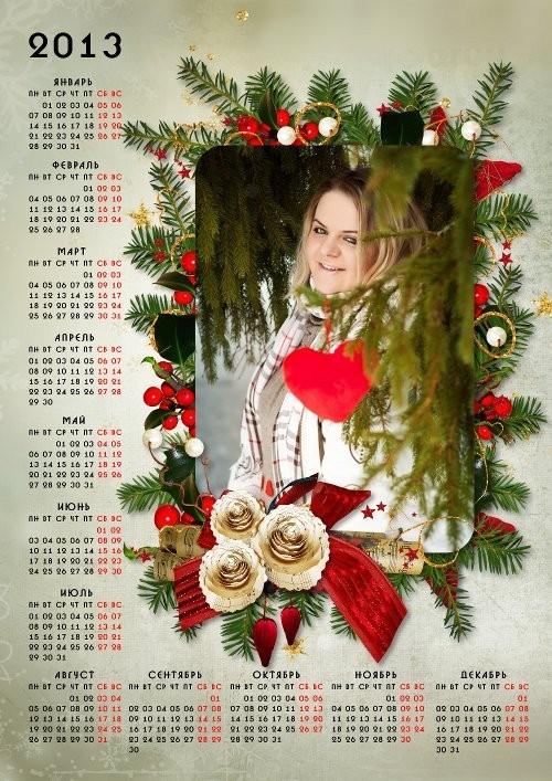 Календарь на 2013 год - Мелодии Нового года