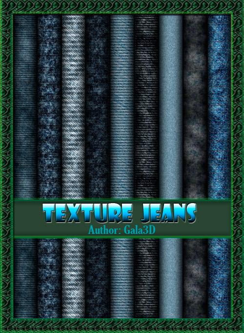 Текстура - джинсовая