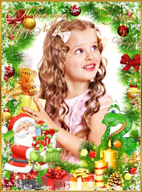 Дед Мороз, елка, подарки и змея - Рамка для фотошопа