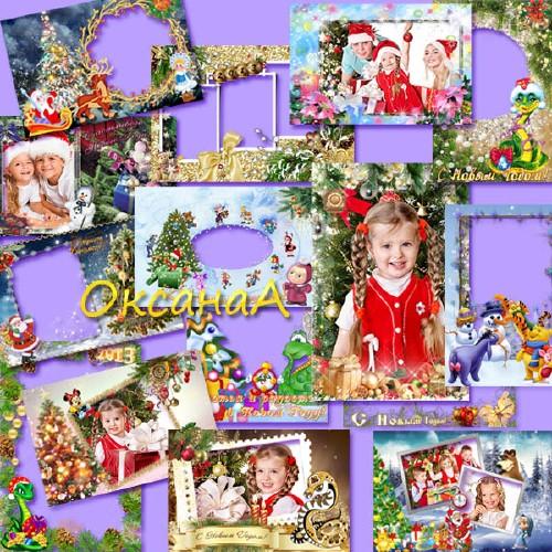 Новогодний набор из 16 рамок – Путь будет праздник в каждом доме