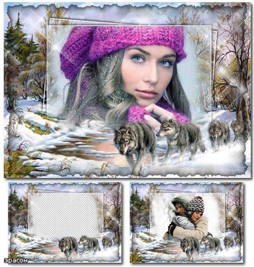 Зимняя рамка для фотошопа – С волками