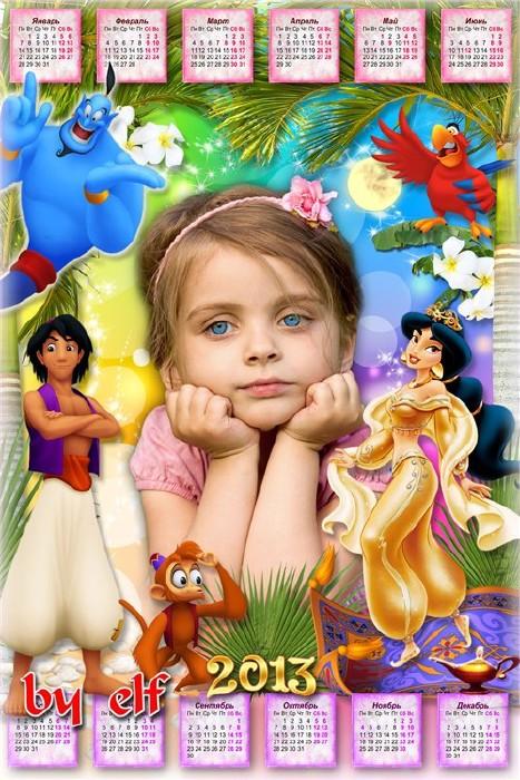 Детский календарь-рамка на 2013 год - Волшебная лампа Алладина