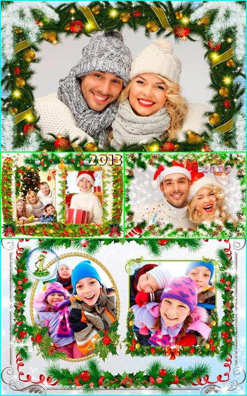 Рождественские Рамки - Для Самых Любимых(многослойные)