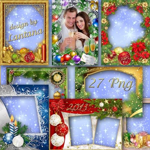 Коллекция романтических новогодних и рождественских рамочек