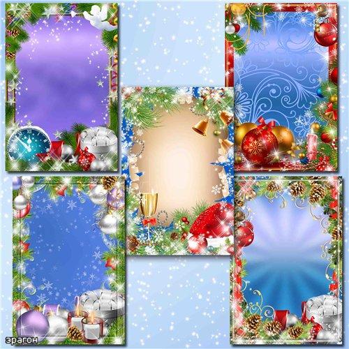 Праздничные рамки для фото – Новогодняя роскошь