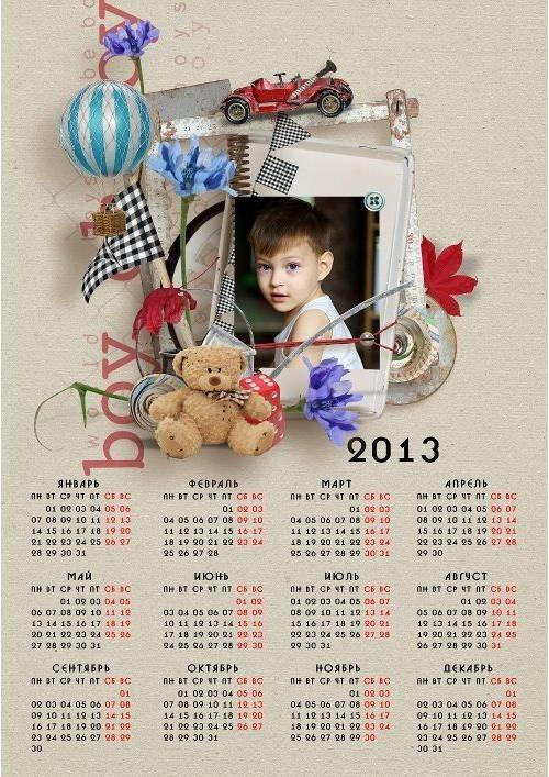 Детский календарь на 2013 год - Супер мальчик