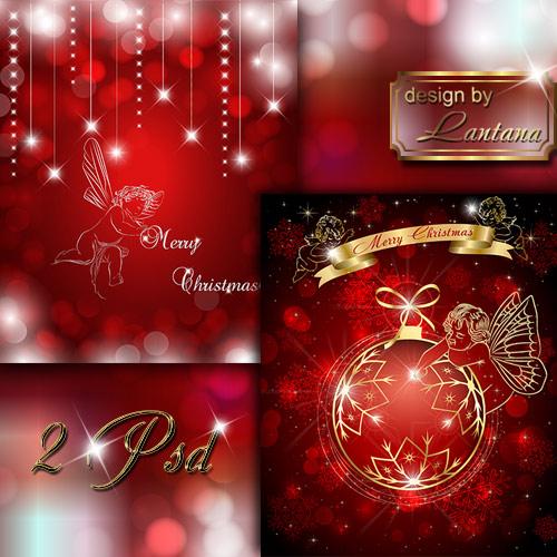 PSD исходники - В Рождество Христово ангелы летели и с небес всем людям рад ...