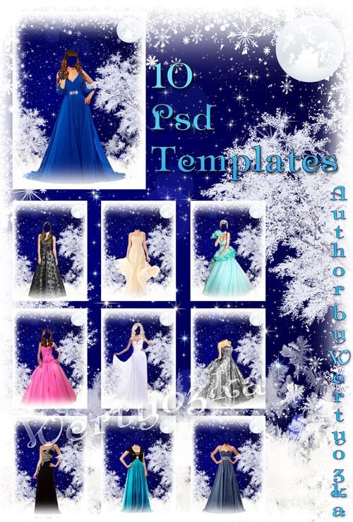 Роскошные женские платья - Женские шаблоны для фотошопа