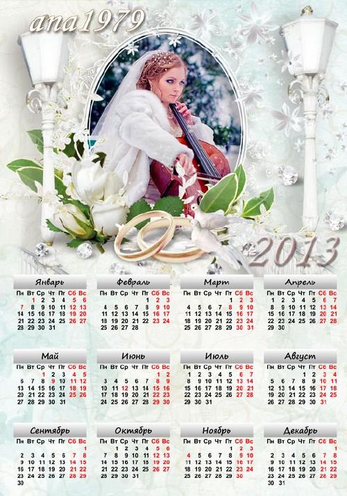 Календарь для фото - Нежность белых роз