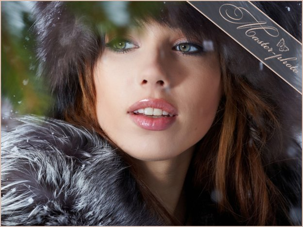 Зимний женский шаблон - Теплая шапка, теплая шубка