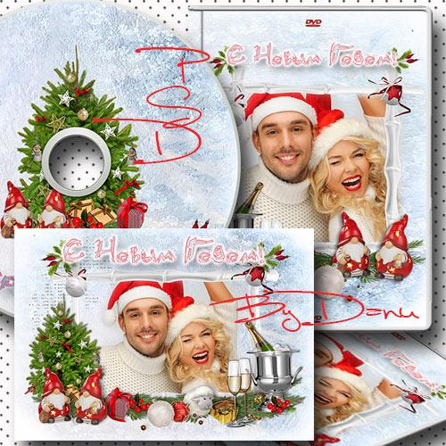 Новогодний набо для DVD - Празднование Нового 2013 года
