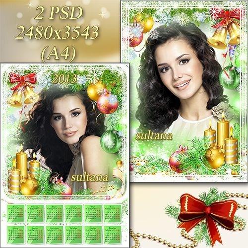 Новогодний набор фоторамка и календарь на 2013 год - Новогодняя сказка