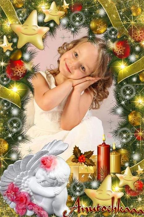 Праздничная рамочка - Радость,  свет,  добро - в праздник Рождество