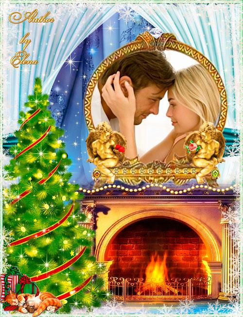Новогодняя рамка для фотошопа - Новогодний камин теплом любви согреет