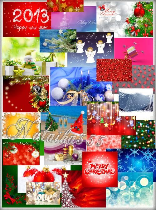 Сборка новогодних фонов - Сверкают игрушки, блестят огоньки