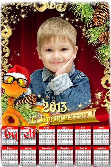 Календарь на 2013 год - С Праздником