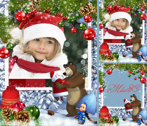 Фоторамочка - Маша и Дед Мороз