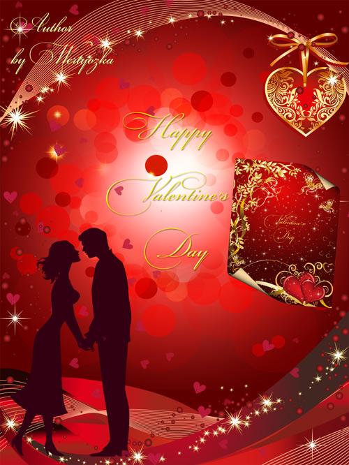 PSD Исходники день Святого Валентина - Поцелуй влюбленных, любовь, романтик ...