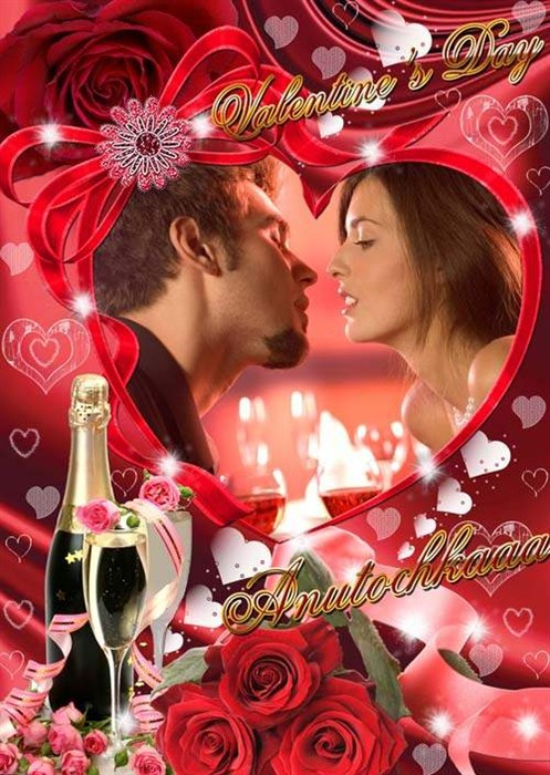 Красивая рамочка для влюбленных - Valentine's Day