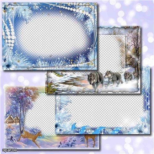 Зимние рамки для фотошопа – Красота природы