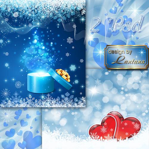 PSD исходники - Валентинов день наступит вновь, снегопадом встретит нас люб ...