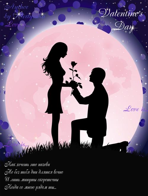 PSD Исходник - Луна, звезды, романтический вечер, влюбленные мужчина и женщ ...