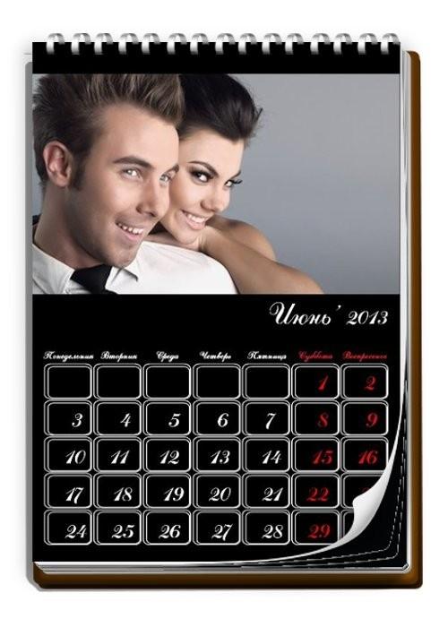 Перекидной календарь на 2013 год - Чёрная классика