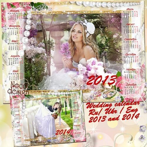 Свадебный цветочный календарь - Изящное очарование