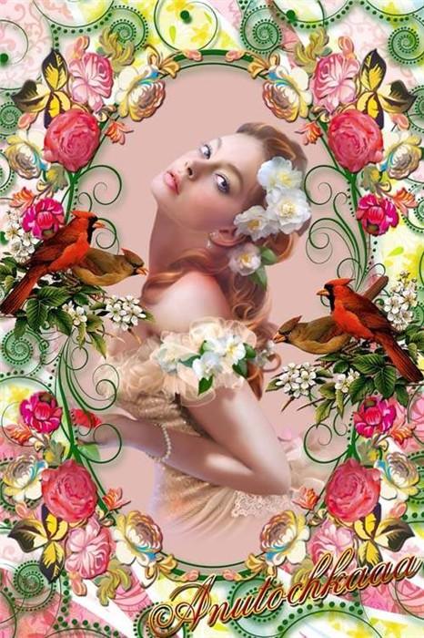Красивая цветочная рамочка для фотошопа - Ты прекрасна