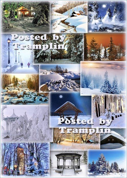 Зимние пейзажи – Ее  прекрасны белые одежды