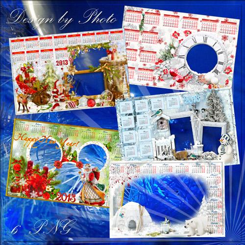 Сборник новогодних календарей на 2013 год - Долгожданный праздник