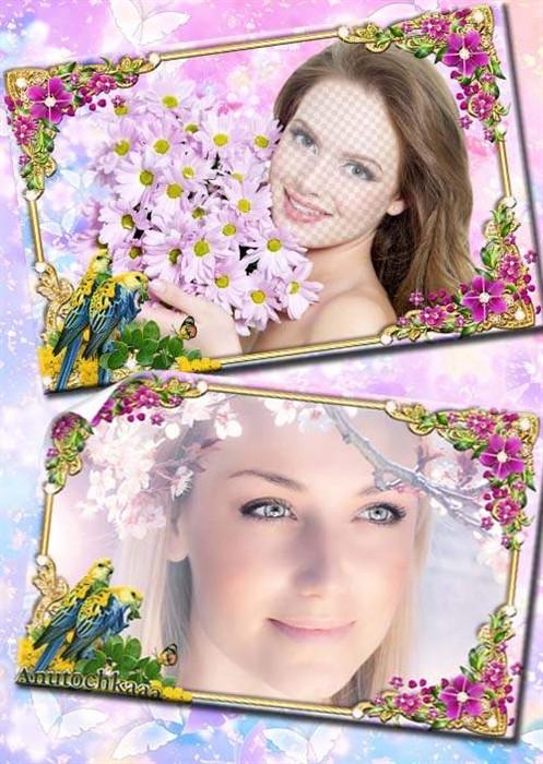 Красивая рамка  и женский шаблон - Как ты красива сегодня