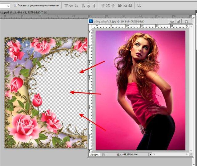 Видеоурок для фотошопа - Вставить фотографию в рамку
