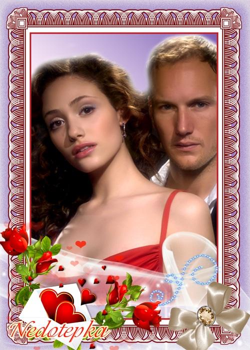 Романтическая рамка – Валентинка