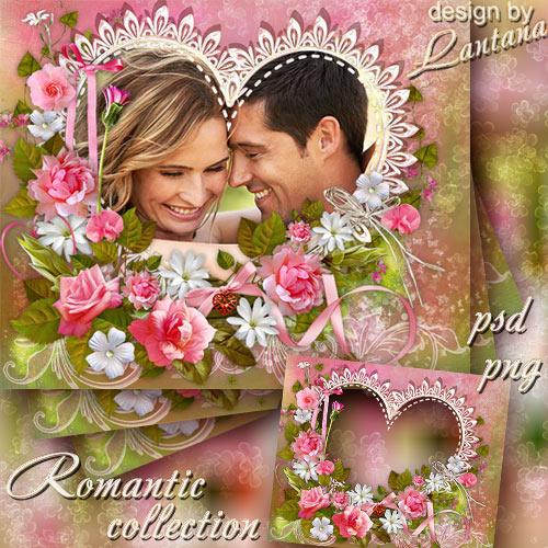 Романтическая рамочка - Мы будем счастливы всегда