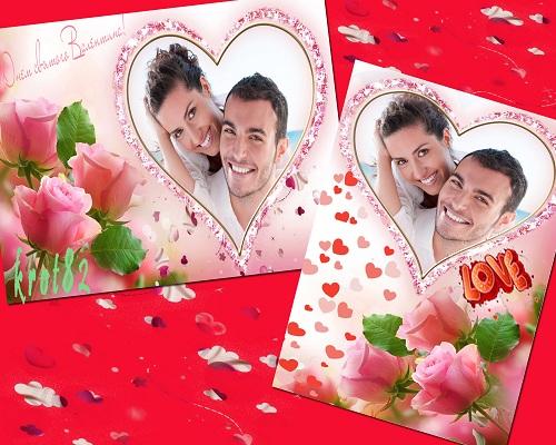 Рамка  с цветами и сердцем ко Дню Святого Валентина - С Днем Всех Влюбленны ...
