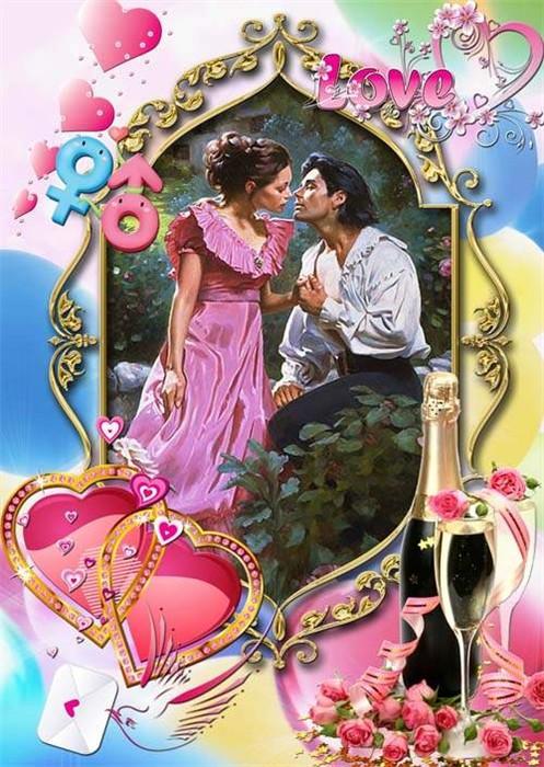 Романтическая рамка ко дню Валентина - Не могу без тебя любимая