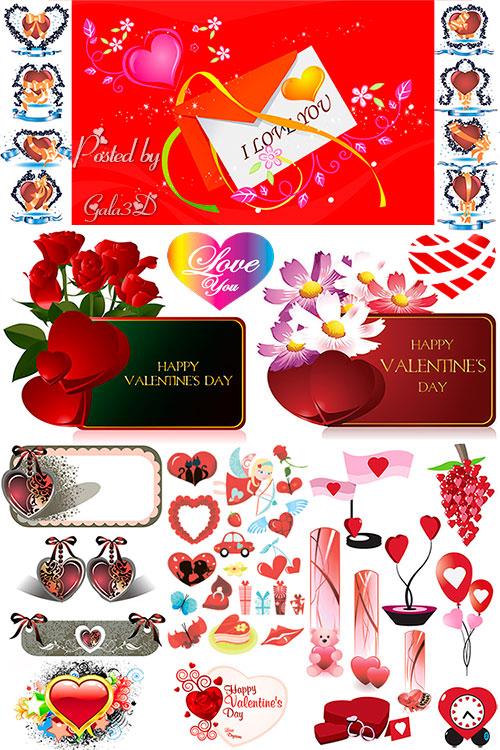 Клипарт векторный  - День Святого Валентина
