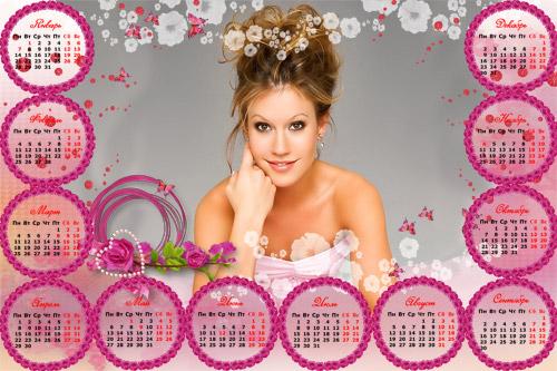 Розовый календарь