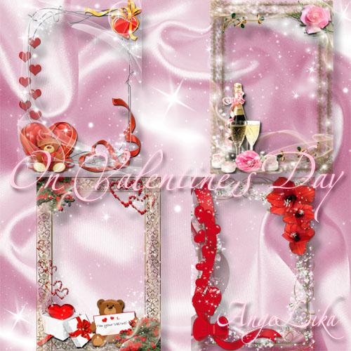 Сборник фоторамок для влюблённых - В день Святого Валентина (часть 2)