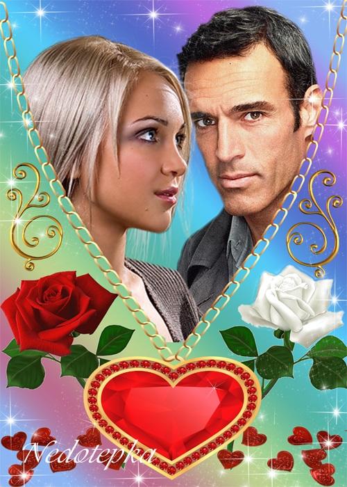 Романтическая рамка – Одно сердце на двоих