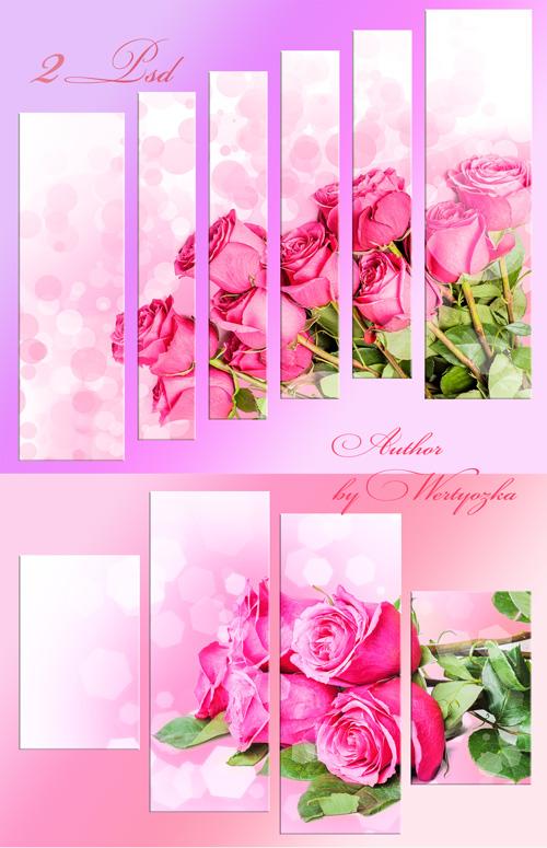 Розовые розы, букет роз - Полиптихи в psd формате