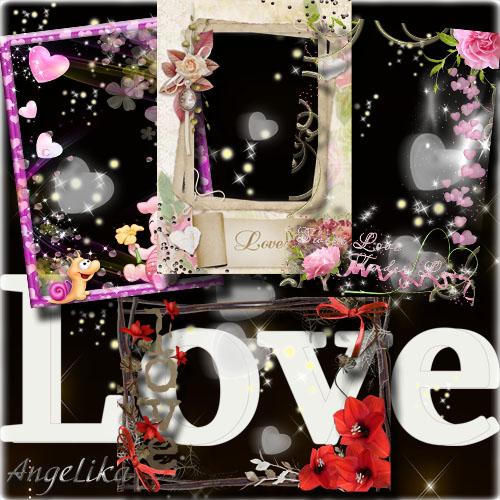 Сборник фоторамок для влюблённых - В праздник любви