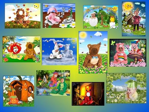 Сборник костюмов для малышей