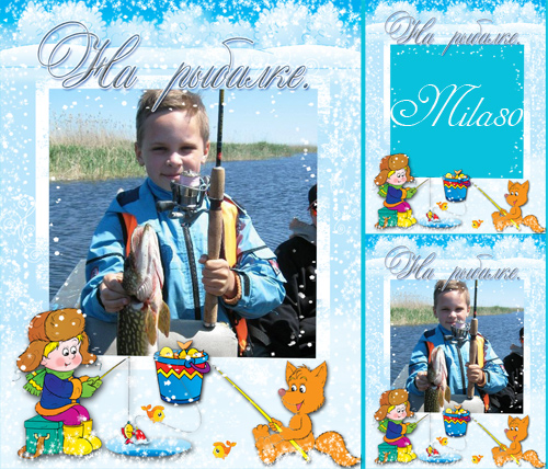 Фоторамка - На рыбалке