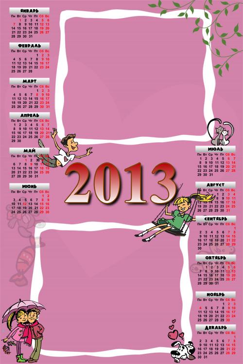 Романтический календарь-рамка -  я лечу к тебе любимая