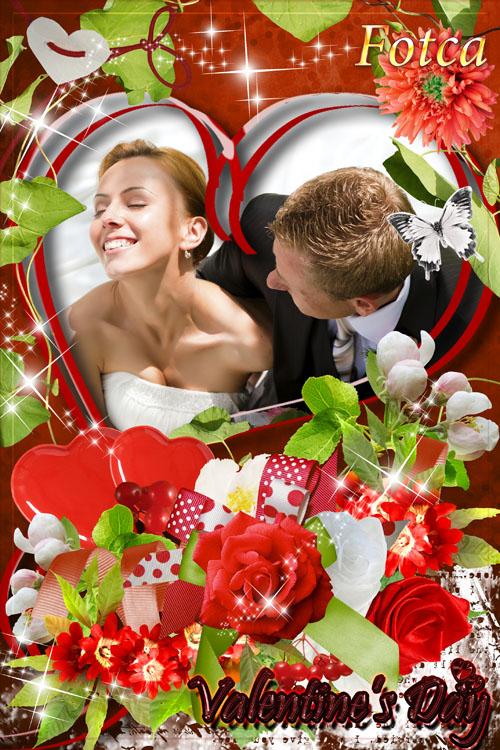Романтическая рамка для фото - Мы все о любви непременно мечтаем
