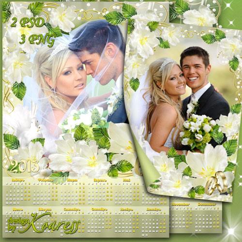 Набор из рамки для фото и свадебного календаря на 2013 год - Ты прекрасней  ...